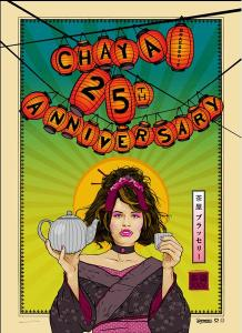 Chaya Brasserie celebrates its 25th anniversary this month with a $25 prix-fixe menu.